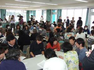 0501fukushima_mtg0006r
