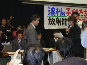 2011_1028watari11_3