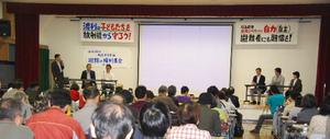 2011_1105hinan_kenri0030
