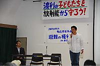 2011_1105hinan_kenri0013