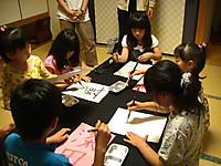 2012_00630_1_4