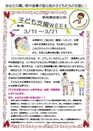 Week4_2