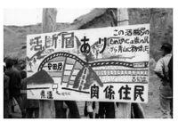 Madonozaka3