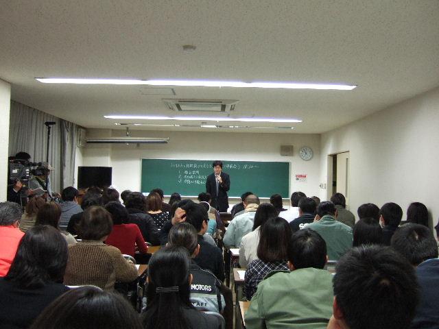 2011_0425fukushima_p0008_2