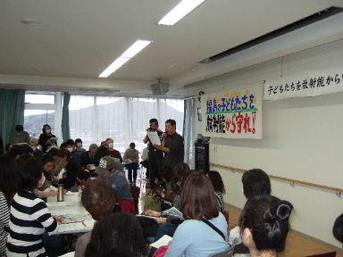 0501fukushima_mtg0030_2
