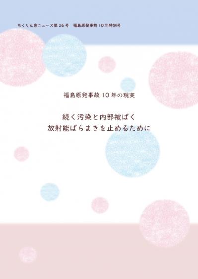 Photo_20210520161101
